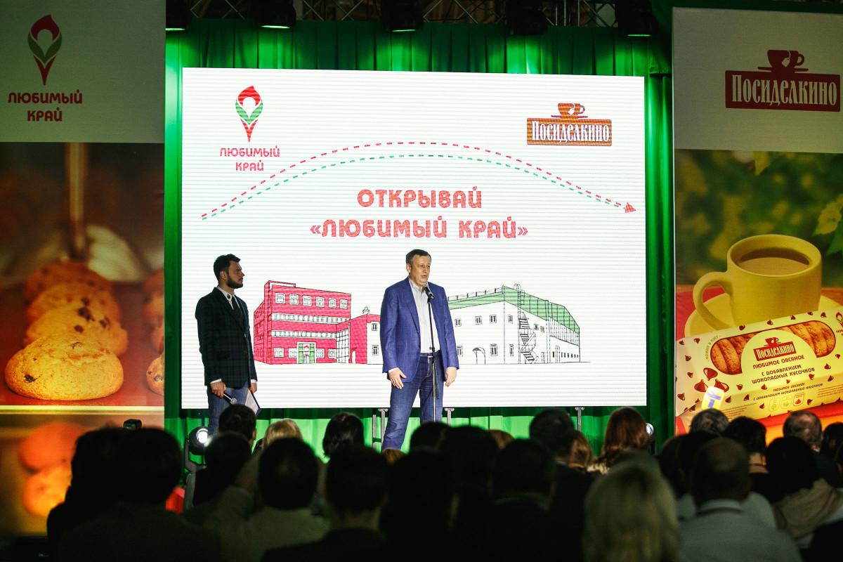 2015_04_15_zavod_seria1493